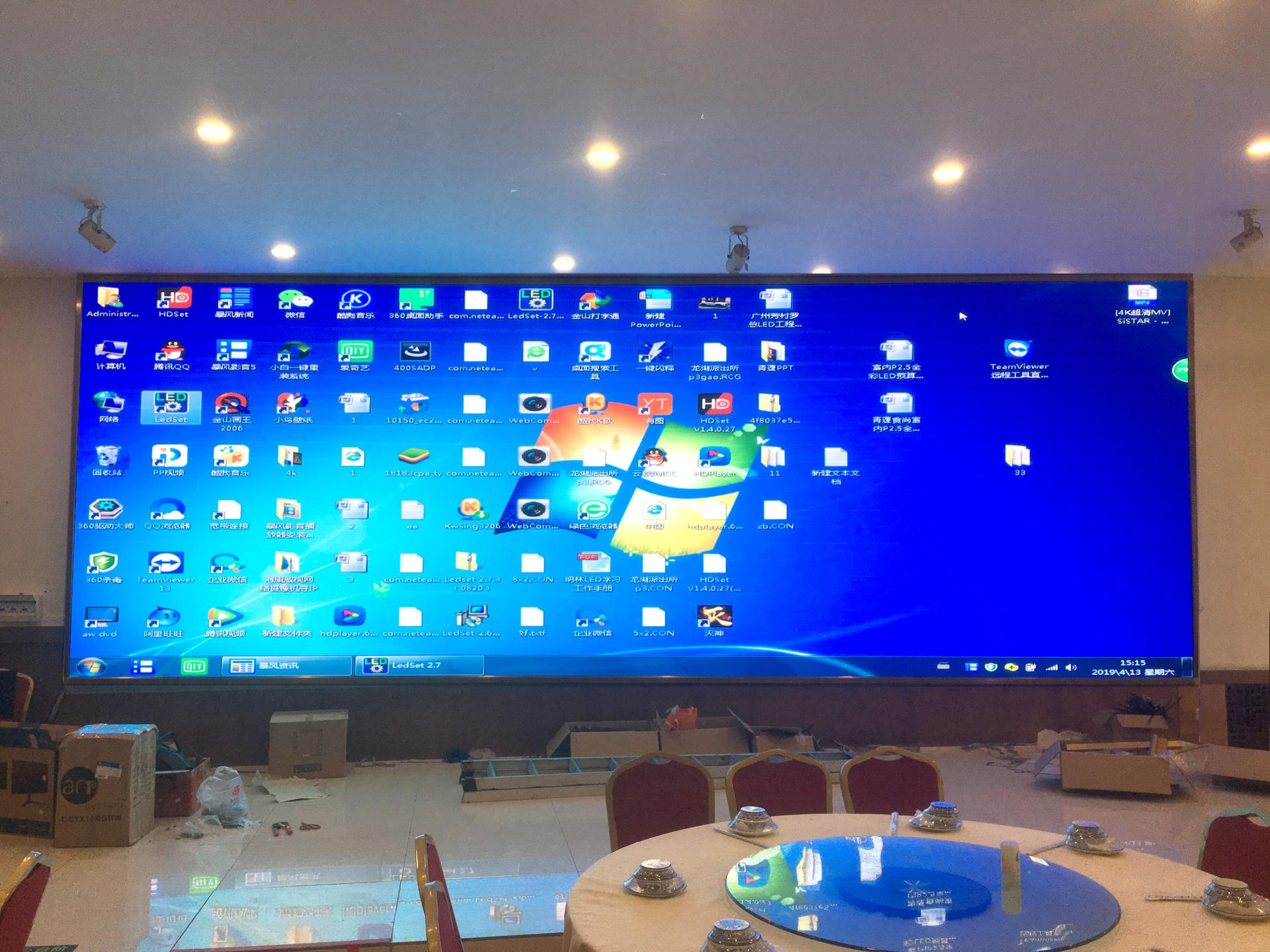led显示屏安装案例