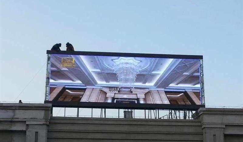 led显示屏市场