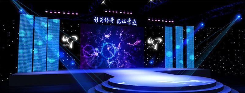 舞台led显示屏