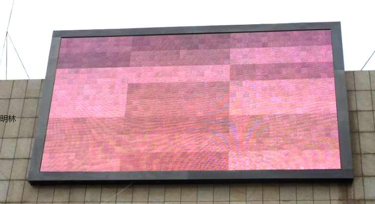 led显示屏出现马赛克