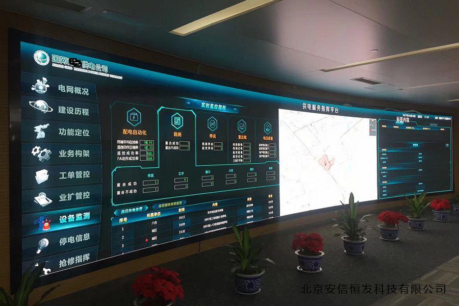 led小间距广电演播屏幕